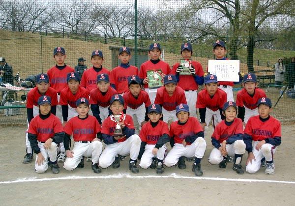 新宿 区 軟式 野球 連盟